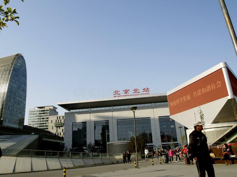 北京北部火车站 库存照片