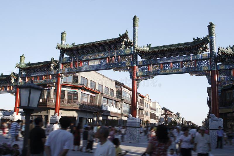 北京商业街 免版税库存照片