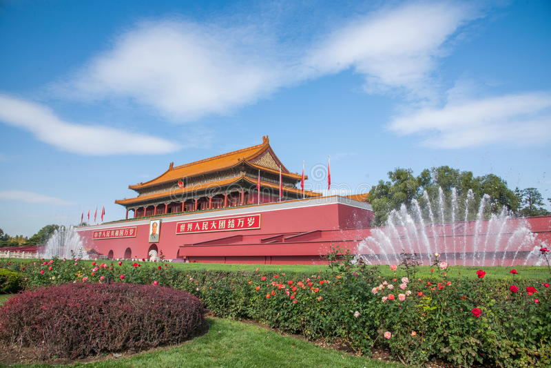 北京国立故宫博物院天安门前面喷泉 免版税图库摄影