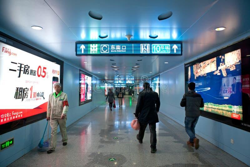 北京地铁站 免版税库存照片