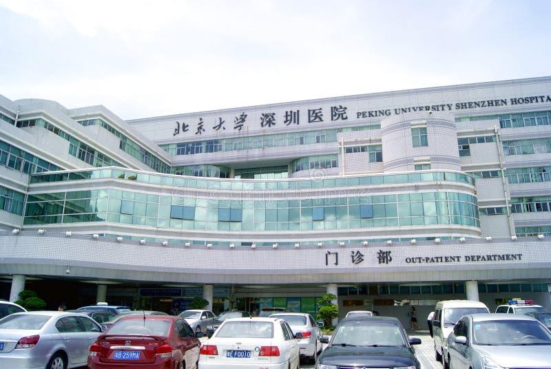 北京大学深圳医院,瓷 库存图片