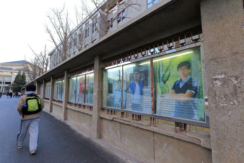 北京大学,多孔黏土rgb Sanjiaodi  免版税库存照片