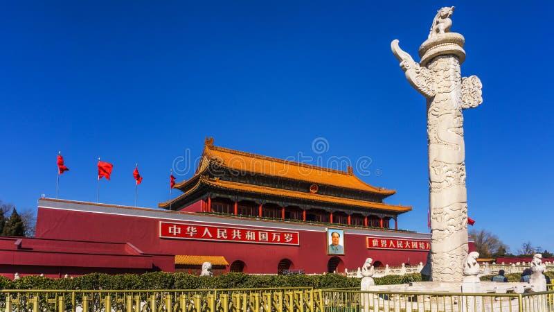 北京天安门广场在中国 库存照片