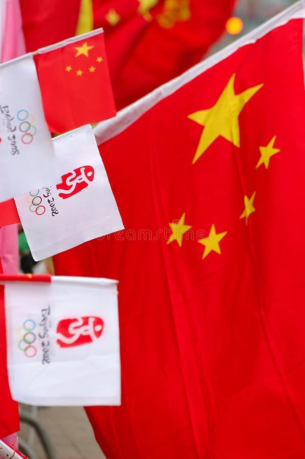 北京奥林匹克瓷的标志 库存图片