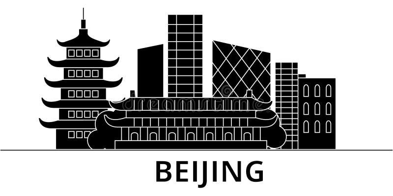 北京建筑学传染媒介城市地平线,与地标,大厦的旅行都市风景,隔绝了在背景的视域 向量例证