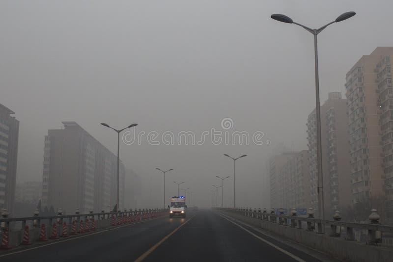 北京政府发射了橙色戒备 免版税图库摄影