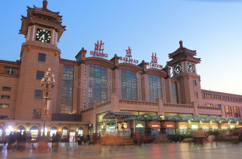 北京火车站中国 免版税库存照片