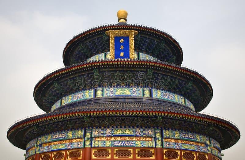 北京瓷天堂寺庙 库存照片