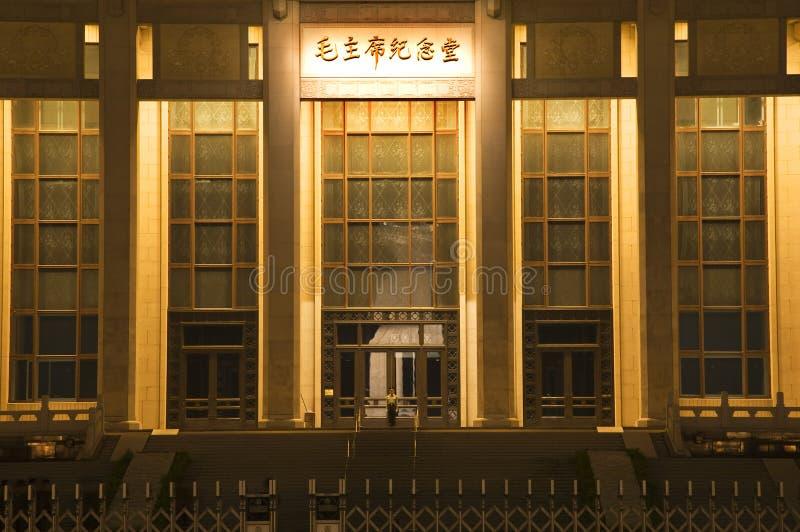 北京瓷毛晚上正方形天安门坟茔 免版税库存照片