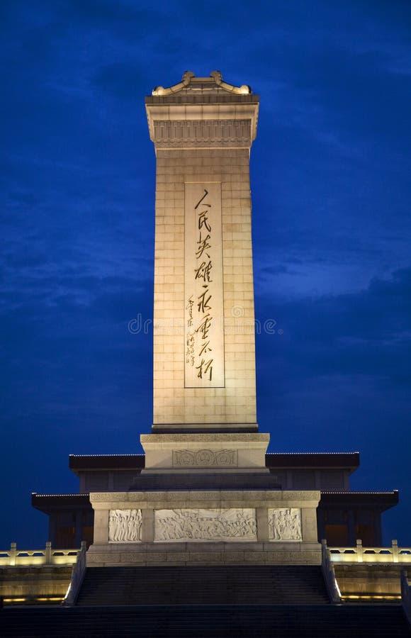 北京英雄纪念碑人革命s 免版税库存图片