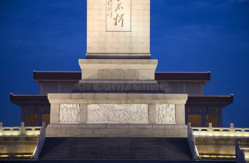 北京英雄纪念碑人革命s 免版税库存照片