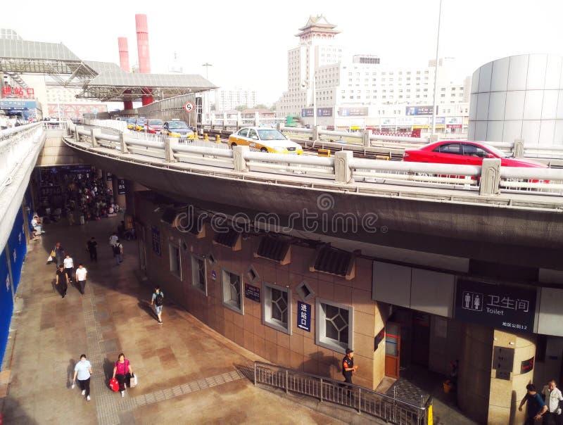 北京西方火车站 免版税库存图片