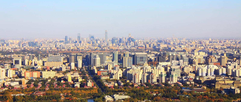 北京都市风景 库存图片