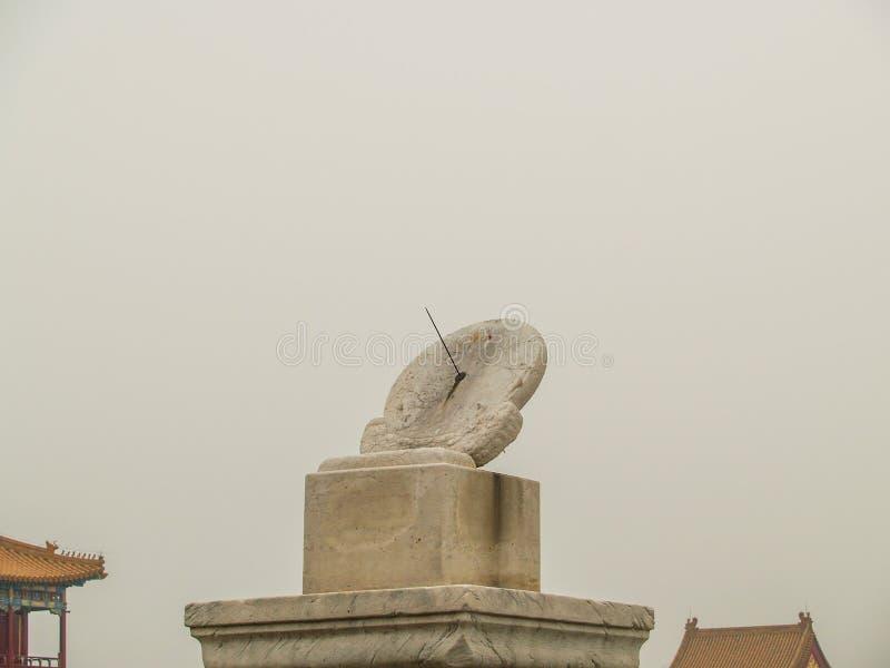 北京紫禁城太阳时钟 库存照片