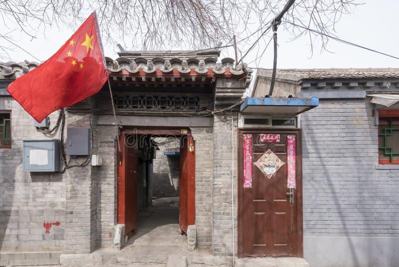 北京hutong 库存照片