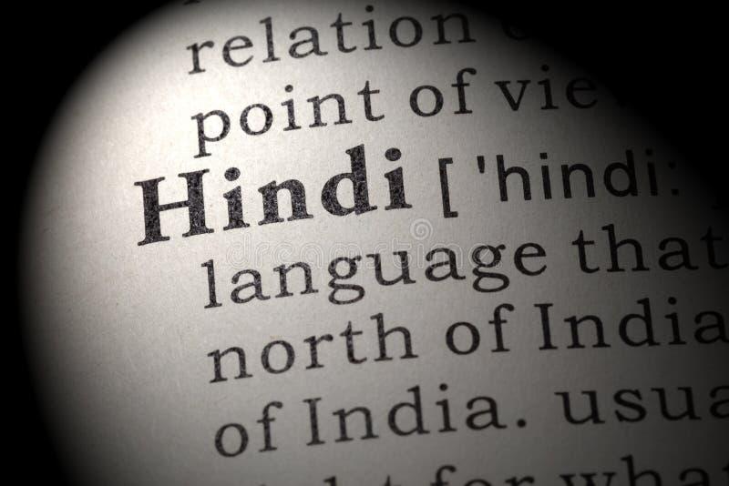 北印度语的定义 库存照片