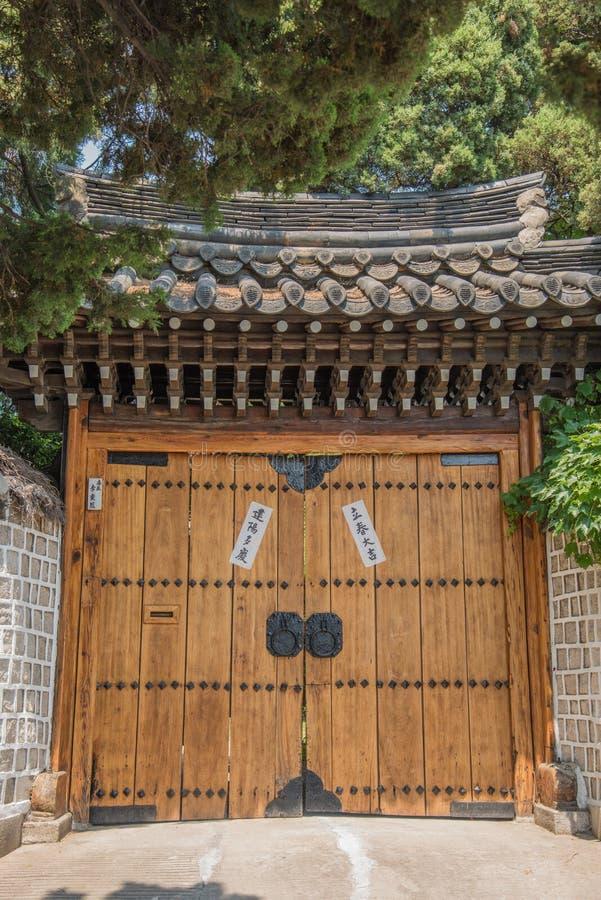 北村韩屋村在汉城 免版税库存图片