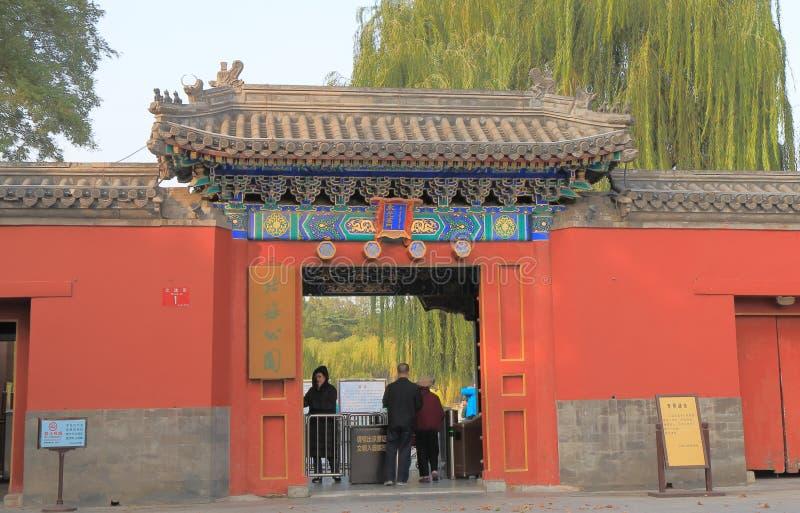 北海公园琼岛北京中国 免版税图库摄影