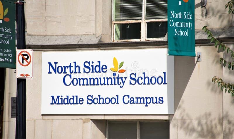 北边社区学校,圣路易斯,密苏里 免版税库存图片