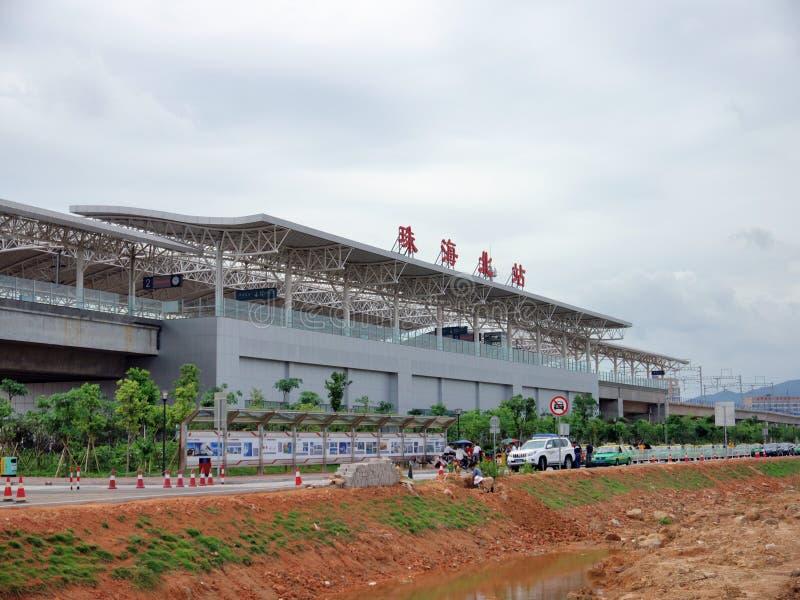 北部火车站珠海 库存照片