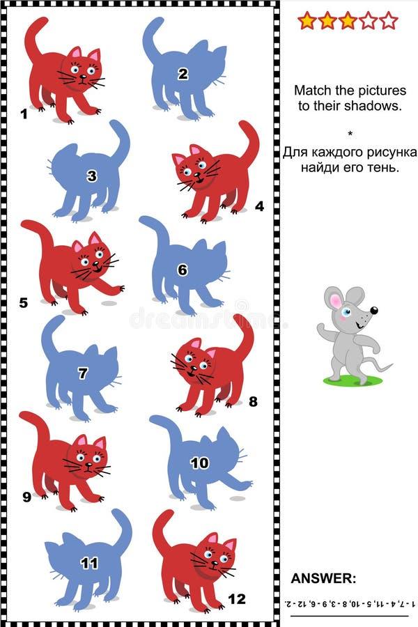 匹配对阴影视觉难题-红色猫 皇族释放例证