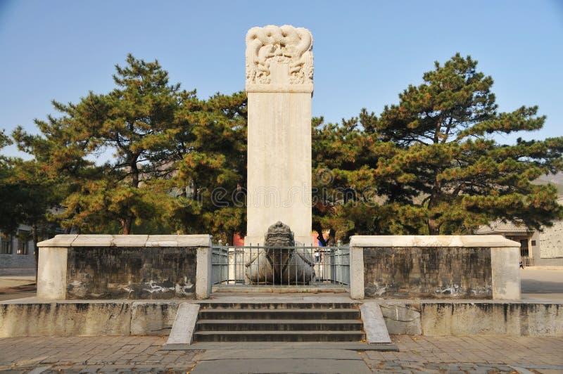 区北京瓷dingling的ming的风景坟茔 库存照片