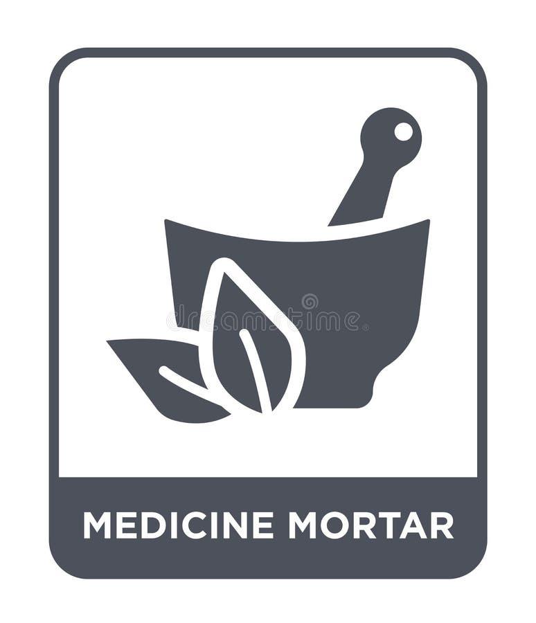 医学在时髦设计样式的灰浆象 医学在白色背景隔绝的灰浆象 医学灰浆简单传染媒介的象 库存例证