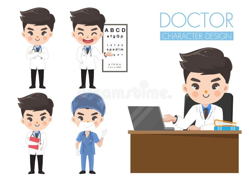 医生以在制服的各种各样的姿态 向量例证