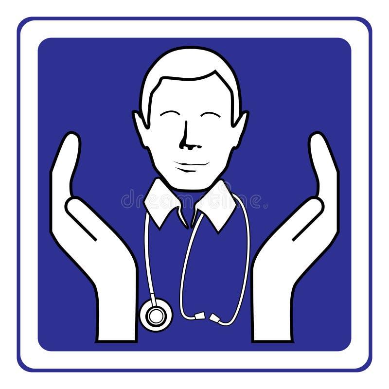 医生符号 库存例证