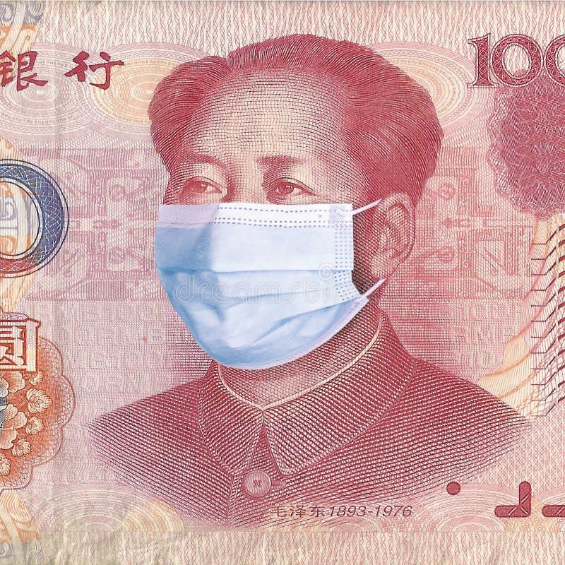 医用面具中的元钞 中国冠状病毒概念 冠状病毒武汉非典 免版税库存照片