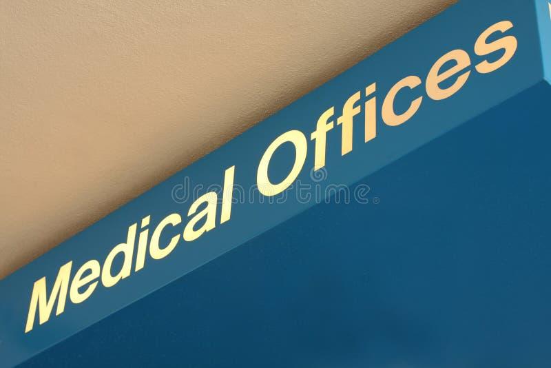 医疗办公室符号 库存图片