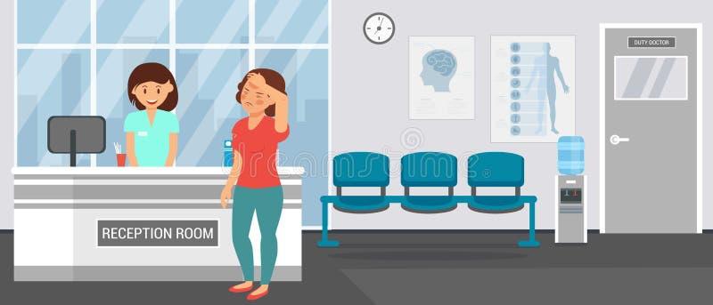 医院招待室平的传染媒介例证 向量例证