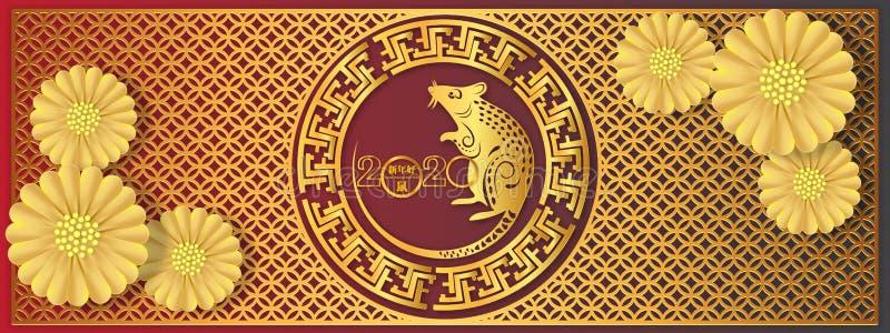 十二生肖标志年鼠,红色纸被切开的鼠,愉快的农历新年2020年鼠翻译:愉快的中国新的肯定 库存图片