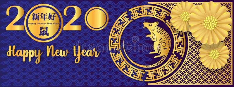 十二生肖标志年鼠,红色纸被切开的鼠,愉快的农历新年2020年鼠翻译:愉快的中国新的肯定 库存照片