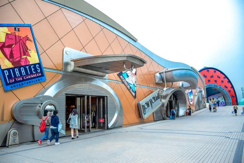 千叶,日本:一路平安,东京迪斯尼手段商店aith过道导致东京迪士尼乐园度假区在浦安,千叶,日本 免版税图库摄影