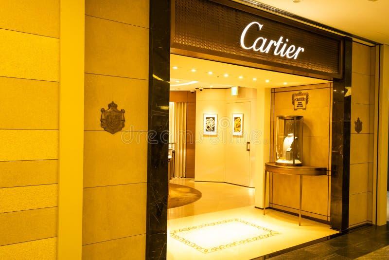千叶,日本- 2019年3月24日:卡蒂尔前面商店,法国豪华独特的收藏的美好的首饰,手表看法,新娘 免版税库存照片