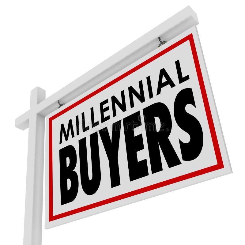 千福年的买家词为销售议院房地产标志回家 向量例证