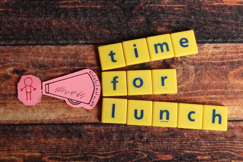 午餐时间 免版税图库摄影