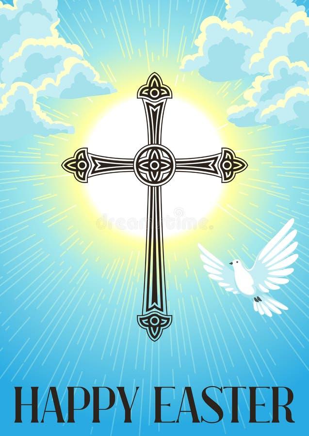 华丽十字架剪影与鸠的 愉快的复活节概念例证或贺卡 信念的宗教标志 向量例证