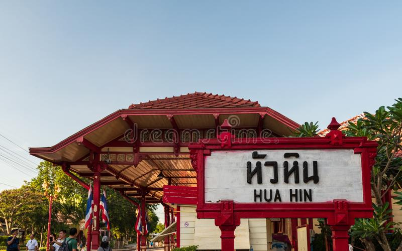 华欣,泰国- 2016年12月24日:华欣火车站,华欣火车站的标志是参观的那个普遍的地方 库存照片