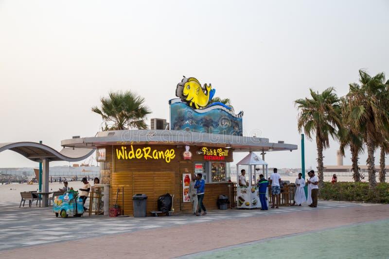 卓美亚奢华酒店集团公开海滩餐馆,迪拜 免版税库存照片