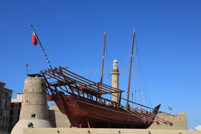 单桅三角帆船迪拜博物馆 库存图片
