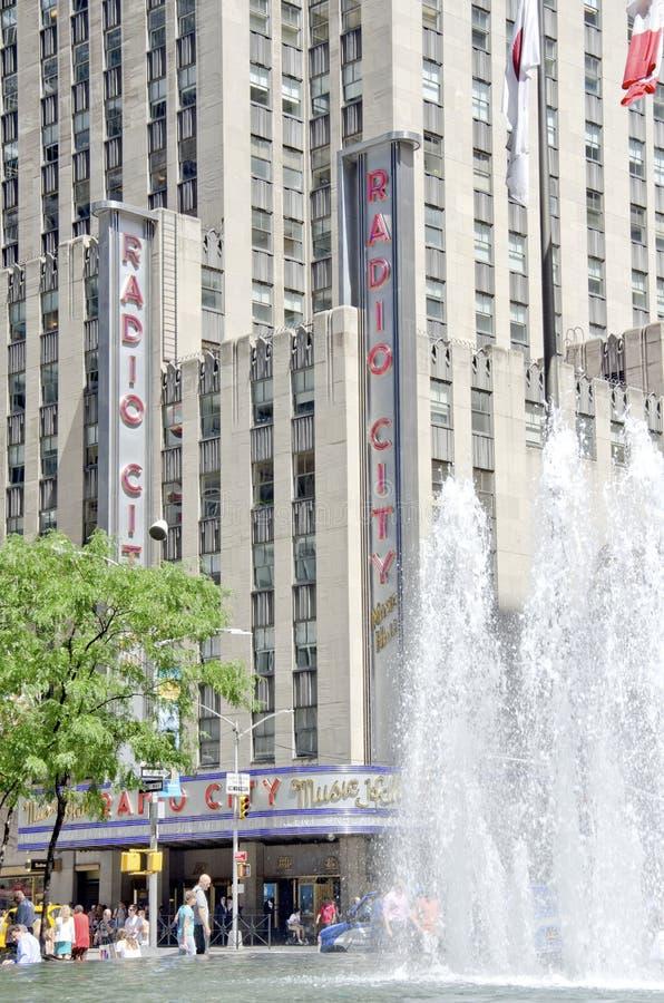 单选城市音乐厅 库存图片