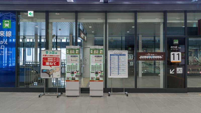 卖票自动售货机和时间表在申英澈函馆Hokuto驻地 免版税库存图片