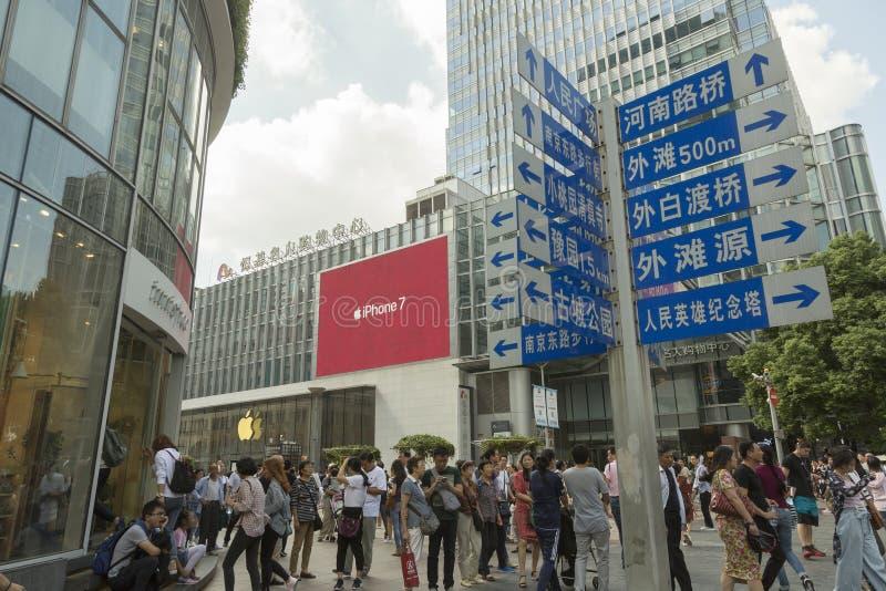 南京街道在上海,中国 库存图片