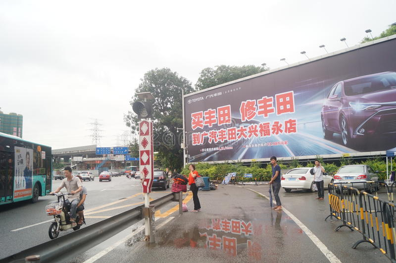 南投深圳变革项目和交通风景 库存图片