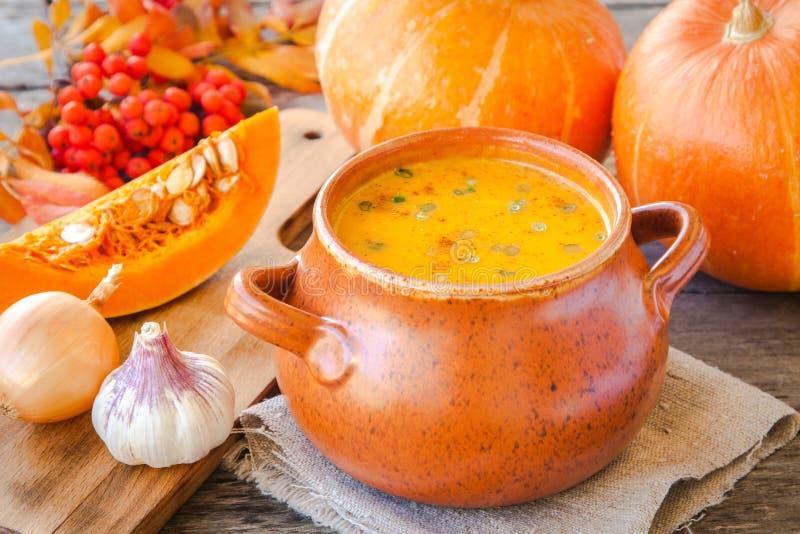 南瓜奶油色汤