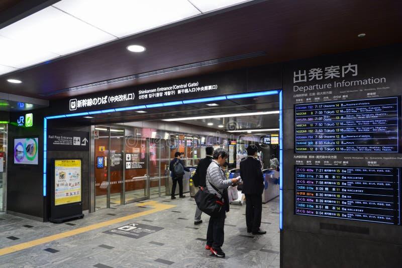 博多站,福冈,日本 库存照片