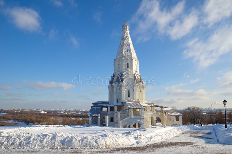 博物馆储备` Kolomenskoye `,莫斯科,俄罗斯 免版税库存照片