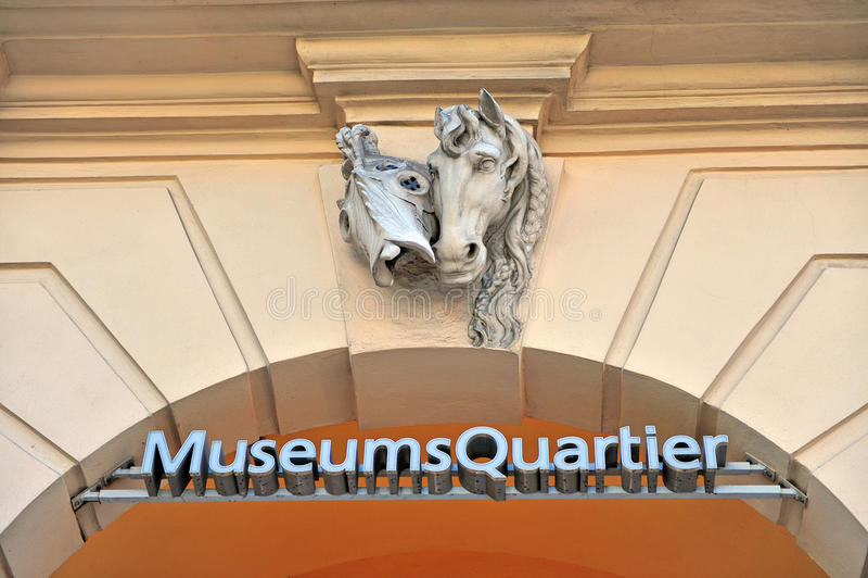 博物馆Quartier标志 库存照片
